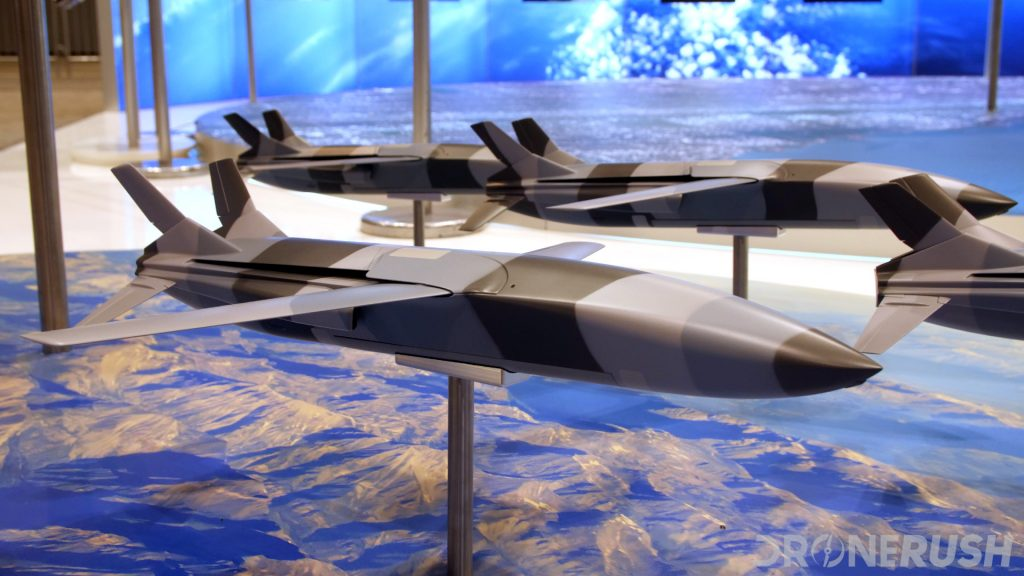 Airbus Remote Carriers drone militaire AUVSI Xponential 2019